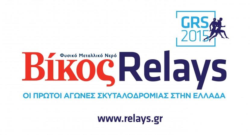26.2.2015_Οι Ολυμπιονίκες τρέχουν για το ΚΕΦΙΑΠ στα Καλαμάτα Βίκος Relays