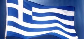 Αγαπάμε την Ελλάδα;