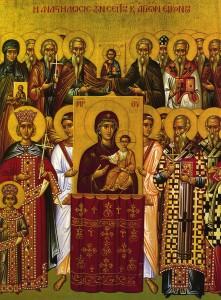 1.3.2015_Α΄ Κυριακή των Νηστειών - της Ορθοδοξίας
