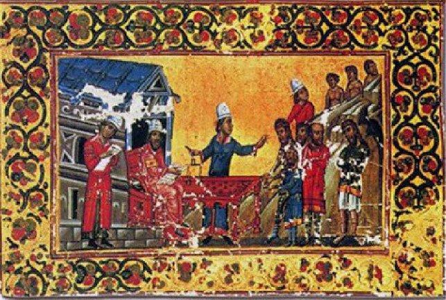 Είσπραξη φόρων από βυζαντινό χειρόγραφο