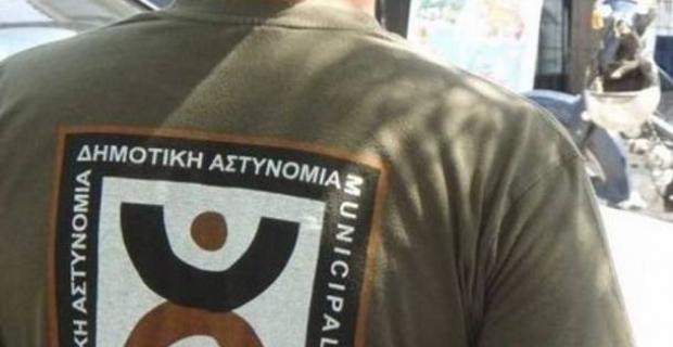 13.3.2015_Διευκρινίσεις για την επανασύσταση της Δημοτικής Αστυνομίας