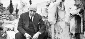 Το Πανεπιστήμιο του Χάρβαρντ τιμά τον Γιώργο Σεφέρη