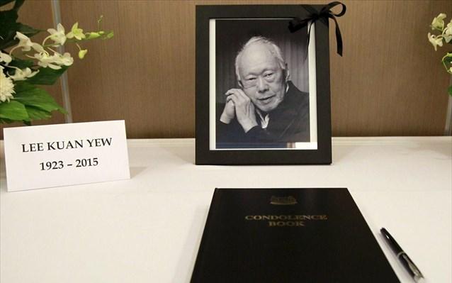 23.3.2015_Πέθανε ο πρώτος πρωθυπουργός και «αρχιτέκτονας» της Σιγκαπούρης