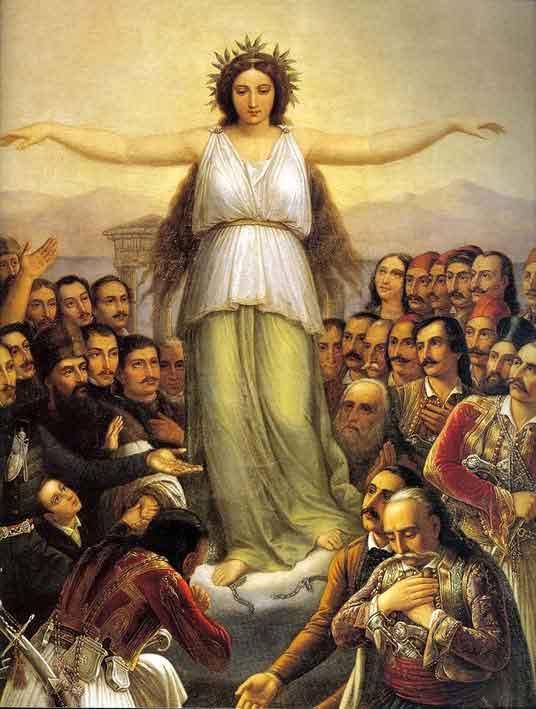 Η Ελλάς ευγνωμονούσα,1858 – Θεόδωρος Βρυζάκης (1819 -1878). Εθνική Πινακοθήκη και Μουσείο Αλεξάνδρου Σούτζου. Παράρτημα Ναυπλίου.