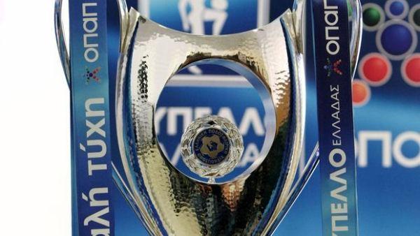 4.3.2015_Κύπελλο Ελλάδας - Στις 11 Μαρτίου η ρεβάνς ΑΕΚ-Ολυμπιακός