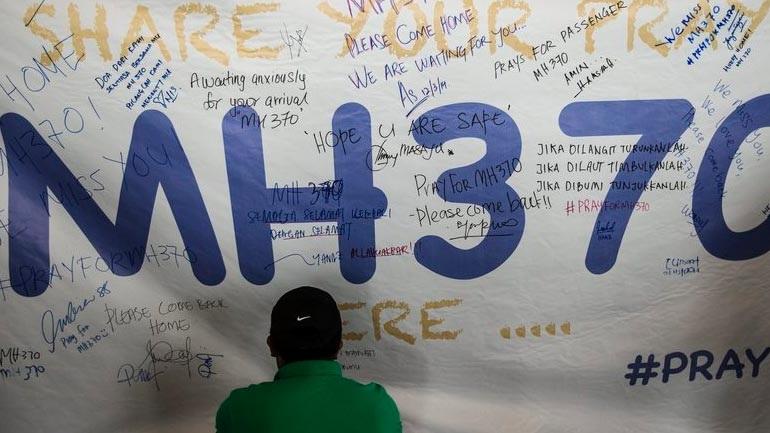 8.3.2015_Μαλαισία  ελπίδες για τον εντοπισμό του εξαφανισμένου Boeing
