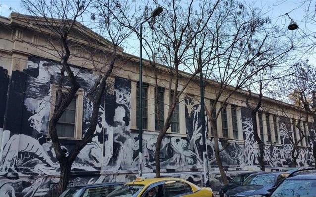 9.3.2015_Αντίδραση της συνόδου των Πρυτάνεων για το γκράφιτι στο Πολυτεχνείο