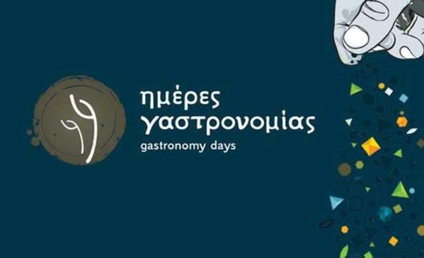 16.4.2015_Η Πελοπόννησος Τιμώμενος Γαστρονομικός Προορισμός 2015 στο Μουσείο Μπενάκη