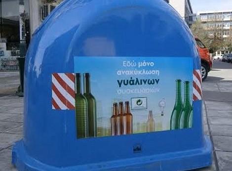 16.4.2015_Πρόγραμμα ανακύκλωσης γυάλινων συσκευασιών από το Δήμο Καβάλας