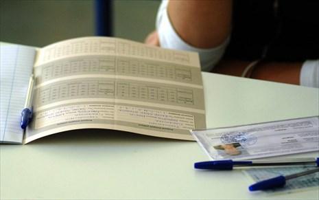 26.4.2015_ΣτΕ μηδενισμός κόλλας για τους μαθητές