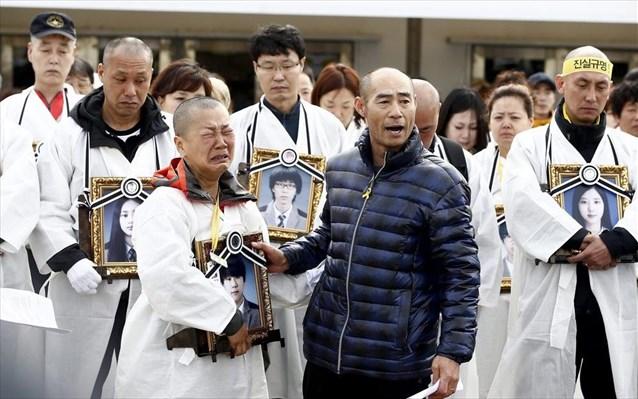 4.4.2015_Ν. Κορέα πορεία για τα θύματα του ναυαγίου