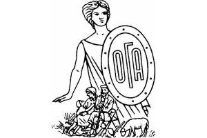 6.4.2015_ΟΓΑ διευκρινίσεις για τη ρύθμιση των 100 δόσεων