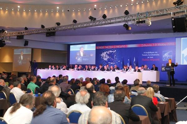 11.5.2015_Συνέδριο ΚΕΔΕ - Η απόφαση