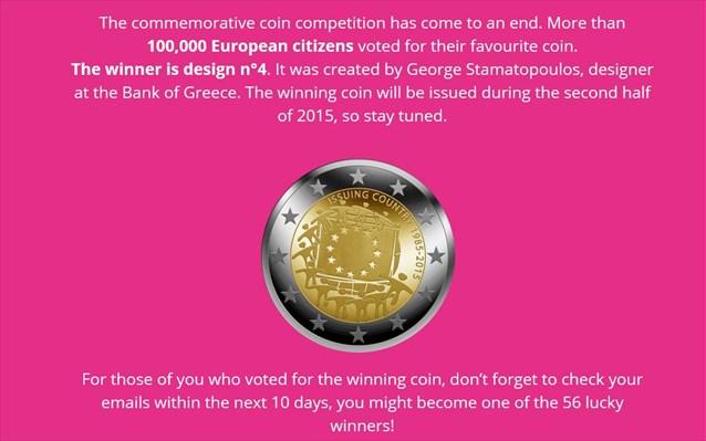 28.5.2015_Επετειακό κέρμα των 2 ευρώ με ελληνική σφραγίδα