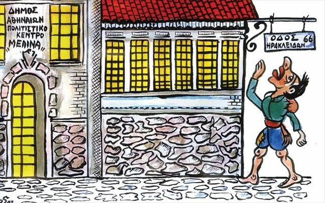 6.5.2015_Το Θέατρο Σκιών «Χαρίδημος» γιορτάζει τα 150 χρόνια του