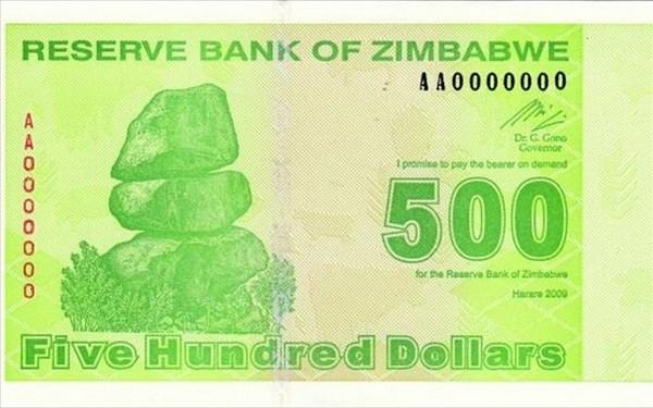 12.6.2015_Η Ζιμπάμπουε καταργεί το εθνικό της νόμισμα που είχε γίνει χαρτοπόλεμος