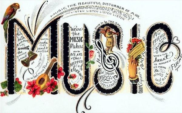 20.6.2015_Ευρωπαϊκή Ημέρα Μουσικής