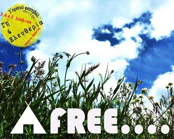 29.6.2015_3ο Ορεινό Φεστιβάλ «Γη και Ελευθερία» στα Βέρροια Λακωνίας_Free Camping