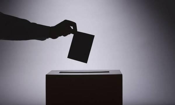30.6.2015_Το σχέδιο συμφωνίας που διενεργείται το Δημοψήφισμα