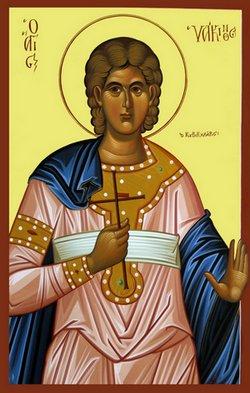 Ο Άγιος Υάκινθος ο Κουβικουλάριος, Agios Iakinthos