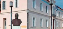 Έργα 17 εκατ. ευρώ διεκδικεί ο Δήμος Ανατολικής Μάνης από το πρόγραμμα «Αντώνης Τρίτσης»