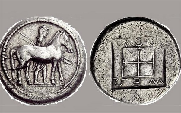 4.9.2015_Επαναπατρισμός αρχαίου ελληνικού νομίσματος