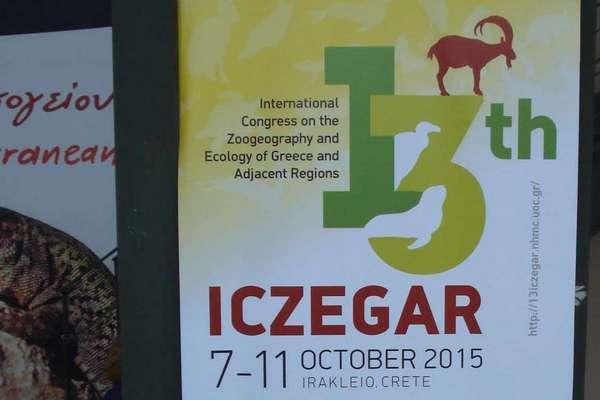 12.10.2015_Στο 13ο Διεθνές Συνέδριο ICZEGAR συμμετείχε ο ΦΔ Πάρνωνα - Μουστού