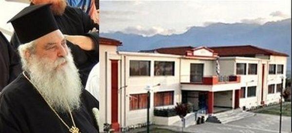 15.10.2015_Επιστολή του Σεβ. Μητροπολίτη κ.κ. Ευσταθίου στον Υπουργό Παιδείας για το ΤΕΙ Σπάρτης