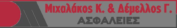 19.11.2015_Η Υδρόγειος Ασφαλιστική δίπλα στους πυρόπληκτους των Βατίκων