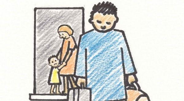 20.11.2015_Ασπασία Γεωργιλή_Διαζύγιο και Παιδί_1