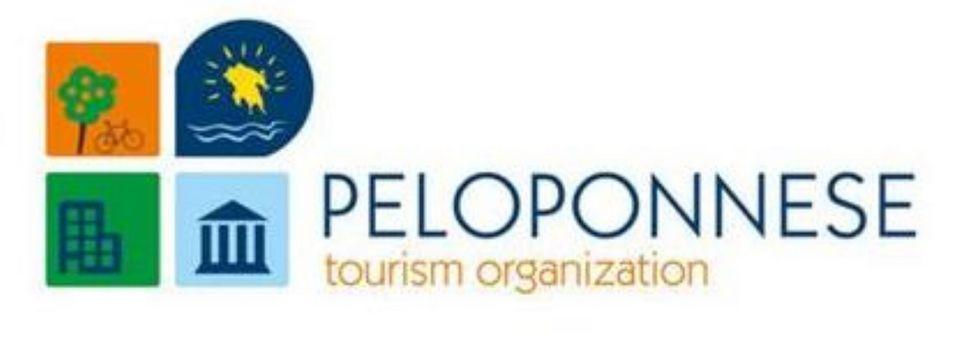 16.2.2016_Οι Ξενοδόχοι Πελοποννήσου διαψεύδουν τυχόν εμπλοκή τους στην προσφυγή της Περιφέρειας κατά του νέου ΕΣΔΑ