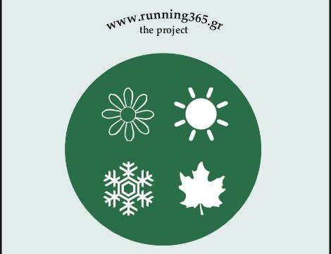10.3.2016_Το www.running365.gr υποστηρίζει την Πρωτοβουλία για το Παιδί_1