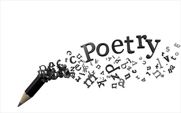18.3.2016_Βραδιά ποίησης