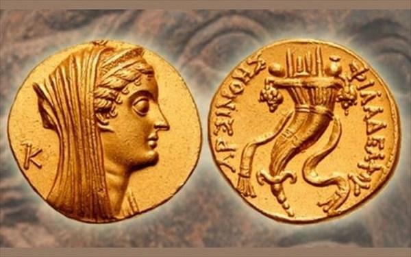 31.3.2016_Νόμισμα της εποχής της βασίλισσας