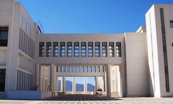 21.4.2016_Το Πανεπιστήμιο Κρήτης ανάμεσα στα καλύτερα νέα Πανεπιστήμια