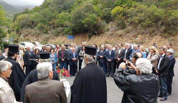 23.5.2016_Παραδόθηκε στην κυκλοφορία η νέα περιφερεακή οδός Σπηλαίου Καστανιάς_3