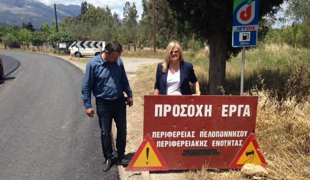 25.5.2016_Ξεκίνησαν οι εργασίες συντήρησης του εθνικού δρόμου Σπάρτη - Καλαμάτα