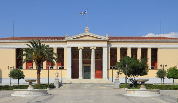 1.6.2016_Πανεπιστημιακές αντιδράσεις για την πρόταση περί κατάργησης των Αρχαίων