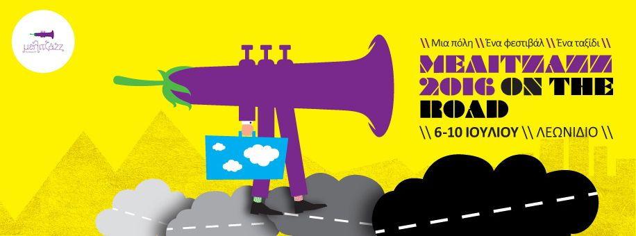 22.6.2016_Φεστιβάλ Μελιτζάζζ 2016 στο Λεωνίδιο