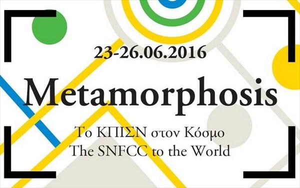 23.6.2016_metamophosis-banner-kpisn