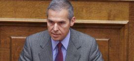 Λάγιο και Αφανιά στην παρέμβαση Δαβάκη στο νομοσχέδιο για το Κτηματολόγιο