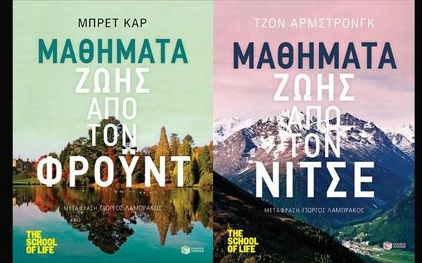 29.7.2016_mathimata-zois-ekdoseis-pataki