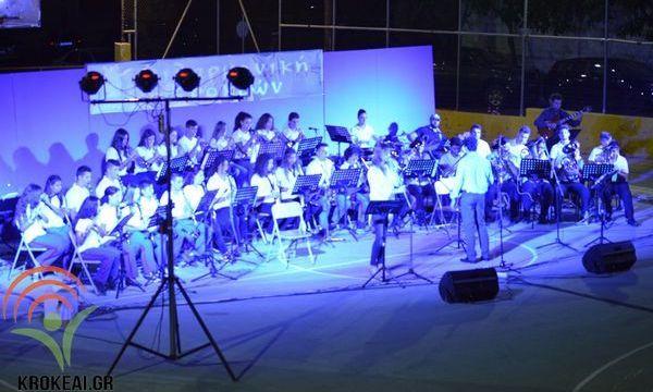12.8.2016_Μια νύχτα γεμάτη νότες από τη Φιλαρμονική του Πολιτιστικού Συλλόγου Κροκεών