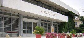 1,14 εκατ. ευρώ στους Δήμους της Λακωνίας