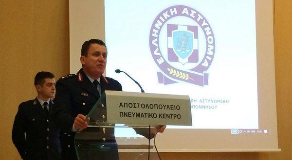 14-11-2016_Η-Αστυνομική-Διεύθυνση-Πελοποννήσου-τίμησε-τους-δωρητές-της_1