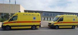 Με 20 ασθενοφόρα εξοπλίζει τα Κέντρα Υγείας η Περιφέρεια Πελοποννήσου