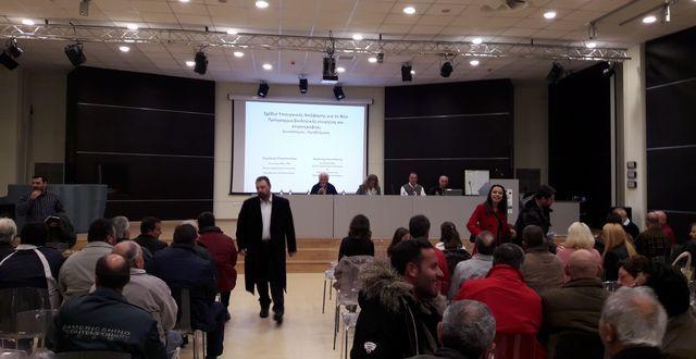 29-11-2016_Με-επιτυχία-διεξήχθη-στη-Σπάρτη-ημερίδα-για-τη-Βιολογική-Γεωργία
