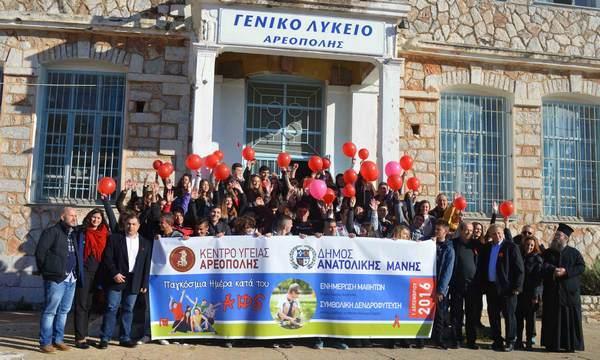 2-12-2016_Με-επιτυχία-ολοκληρώθηκαν-οι-δράσεις-κατά-του-AIDS-στην-Αρεόπολη_1