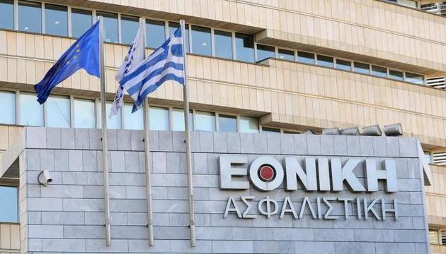 2-12-2016_ΠΩΛΕΙΤΑΙ-η-μεγαλύτερη-Ασφαλιστική-στην-Ελλάδα