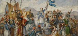 Μαθητικός Διαγωνισμός Δήμου Σπάρτης με θέμα την Ελληνική Επανάσταση του 1821